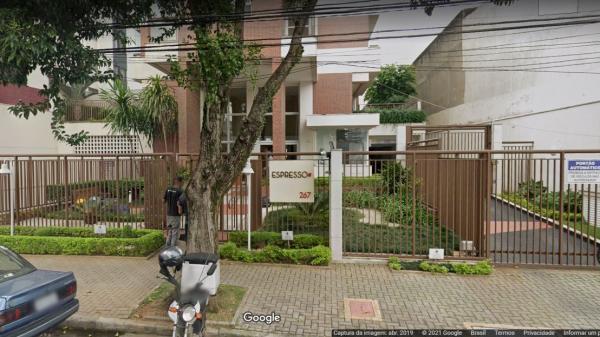 Rua Vilela, 267
